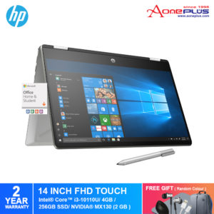 HP Pavilion x360 Convertible 14-dh1058TX Notebook Natural Silver 1V846PA#UUF / i3-10110U/4GB/256GB SSD/NV MX130-2GB/13.3-Inch/Win 10+Free Premium Gift