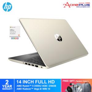 HP 14s-dk0156AU / 14s-dk0169AU Notebook 1V855PA / 18K10PA/