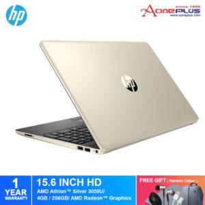 HP 15s-eq1017AU/15s-eq1018AU 3N935PA Pale gold / 3N949PA Natural silver ATHLON-3050U/LCD 15.6 HD BV LED SVA 220 slim NWBZ/4GB/256GB SSD/UMA/W10 Home+Free Premium Gift