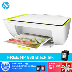 HP Deskjet Ink Advantage 2135 AIO Printer 7GE65B –