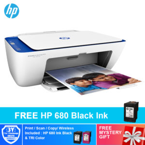 HP DeskJet Ink Advantage 2676 AIO 7FQ80B – Black ink bundle+Free Mystery Gift