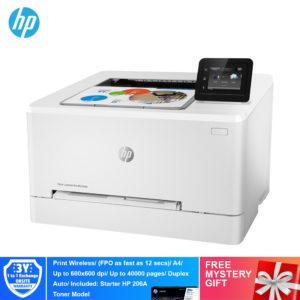 HP M255DW Color LaserJet Pro Printer – 7KW64A [Print, Duplex, Network, Wireless, ePrint, Wifi Direct]